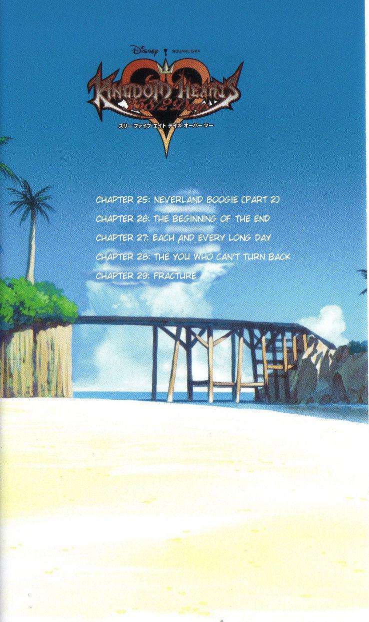 Kingdom Hearts: 358/2 Days 25 Page 2