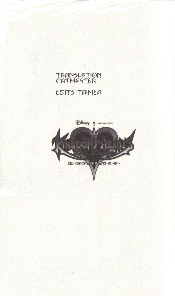 Kingdom Hearts: 358/2 Days 25 Page 3