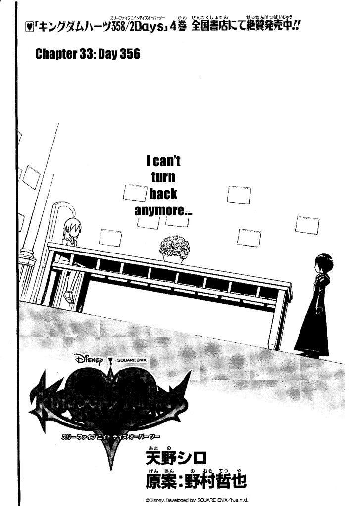 Kingdom Hearts: 358/2 Days 33 Page 2