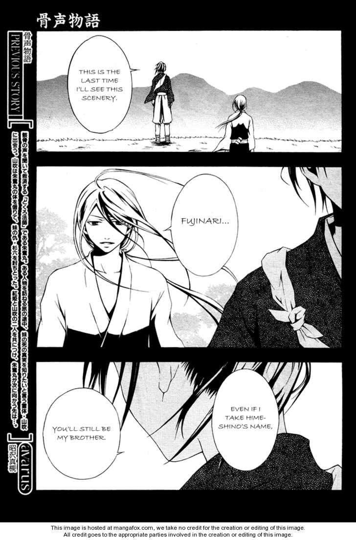 Honegoe Monogatari 4 Page 2