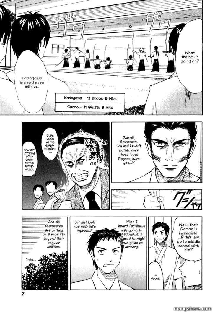 Kaichu! 10 Page 3
