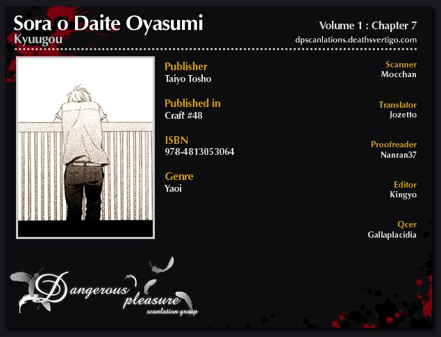 Sora o Daite Oyasumi 7 Page 1