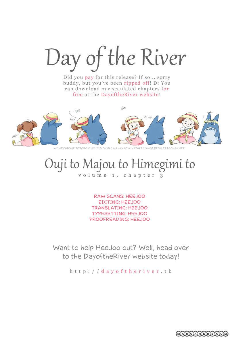 Ouji to Majou to Himegimi to 3 Page 1