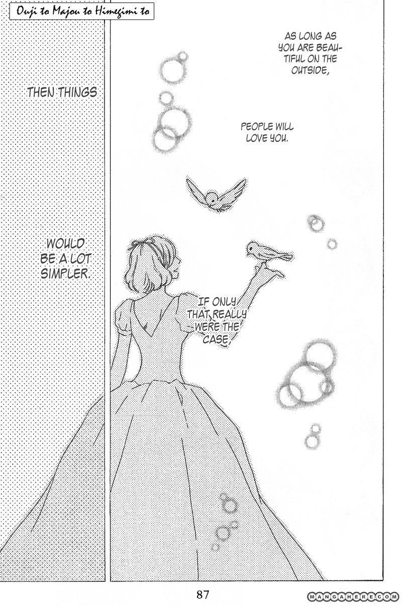 Ouji to Majou to Himegimi to 3 Page 2