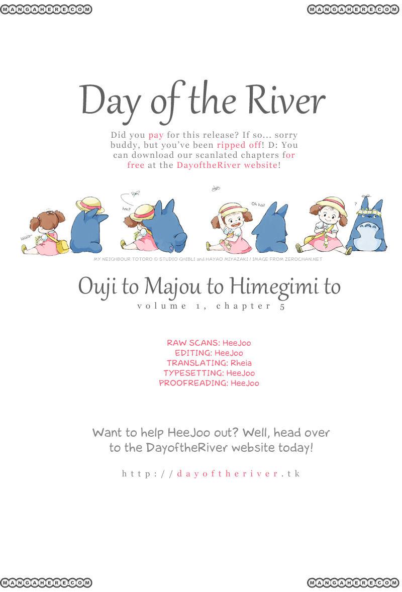 Ouji to Majou to Himegimi to 5 Page 1