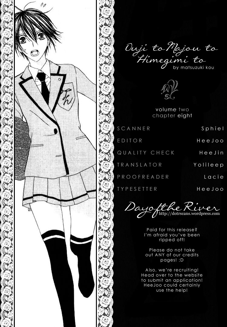 Ouji to Majou to Himegimi to 8 Page 1