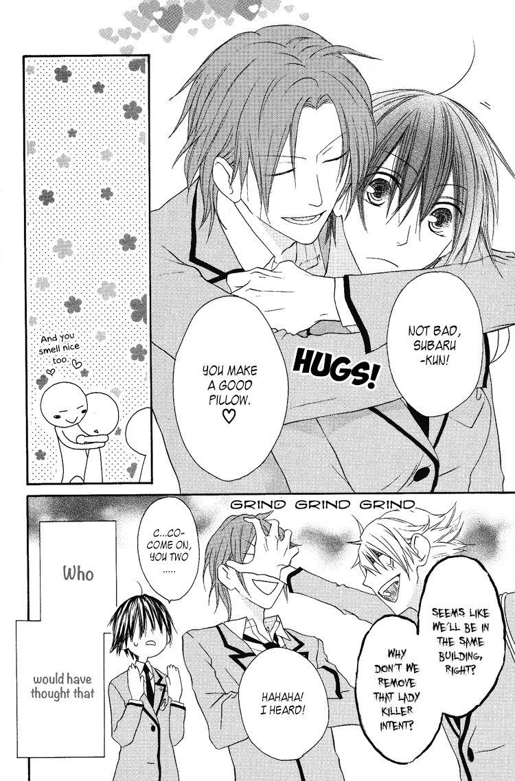 Ouji to Majou to Himegimi to 8 Page 4