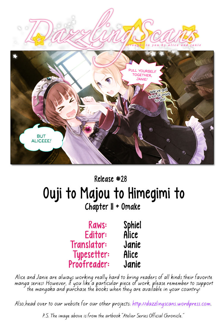 Ouji to Majou to Himegimi to 11 Page 1