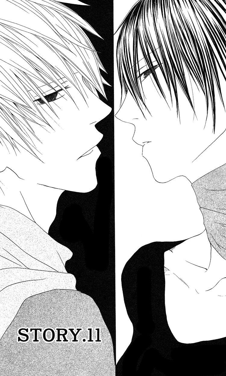 Ouji to Majou to Himegimi to 11 Page 2