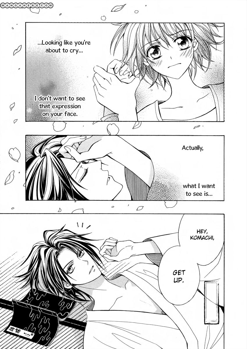 Ayahatori Shoukanjou 13 Page 1