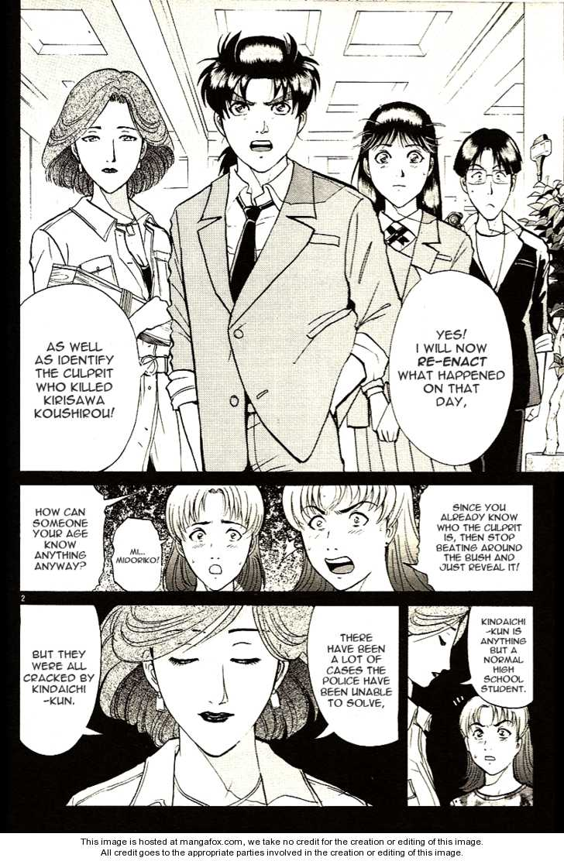 Kindaichi Shounen no Jikenbo - Tanpenshuu 2 Page 2