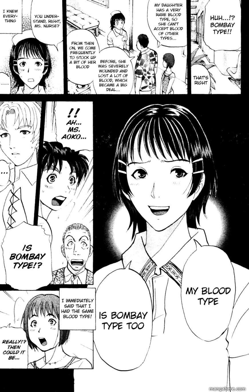 Kindaichi Shounen no Jikenbo: Vanpaia Densetsu Satsujin Jiken 8 Page 2