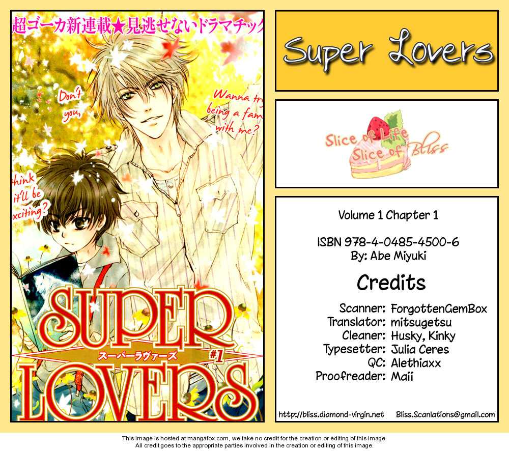Super Lovers 1 Page 1