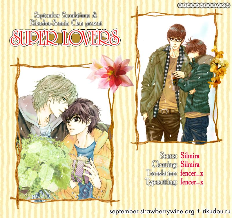 Super Lovers 5 Page 1