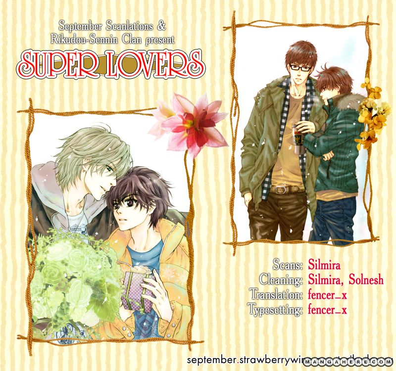 Super Lovers 7 Page 1