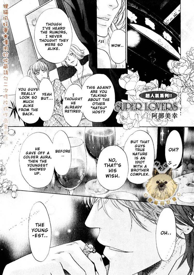 Super Lovers 14 Page 2