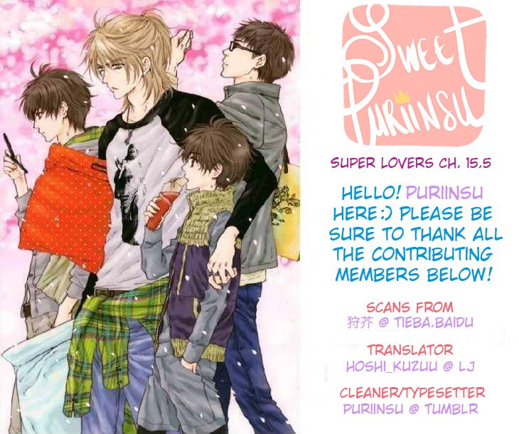Super Lovers 15.5 Page 1