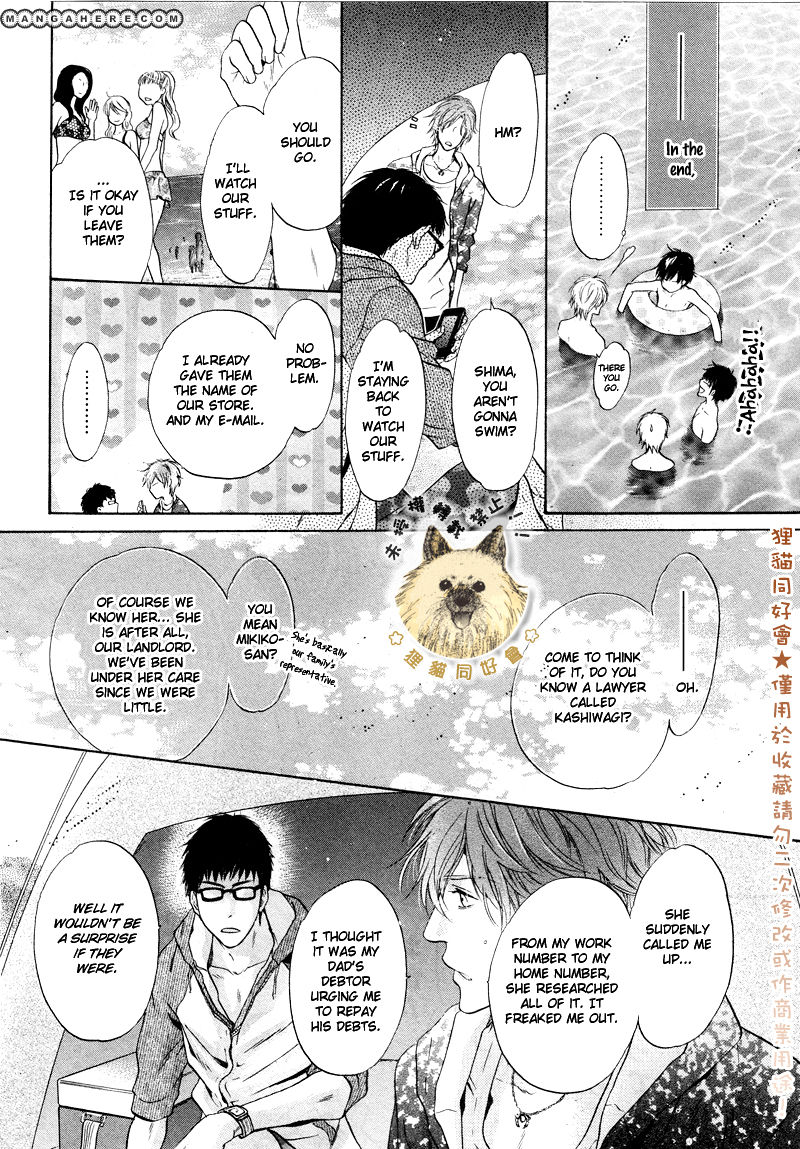 Super Lovers 16 Page 40