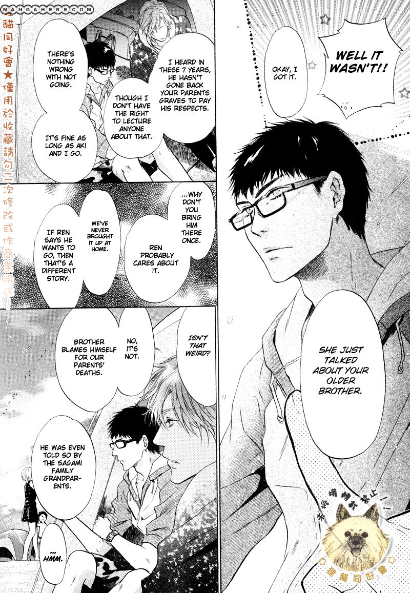 Super Lovers 16 Page 41