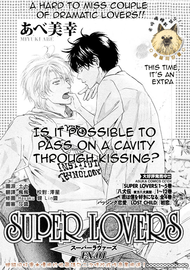 Super Lovers 17.5 Page 2