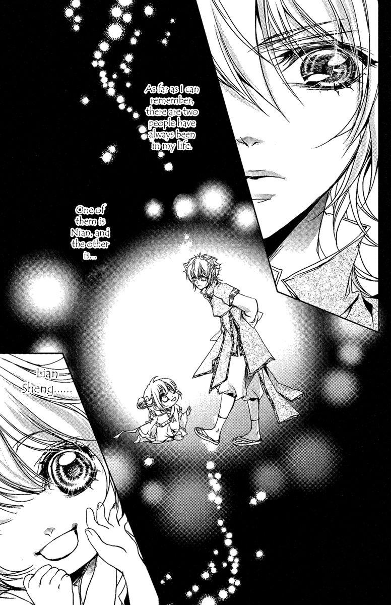 Snow Love 5 Page 3