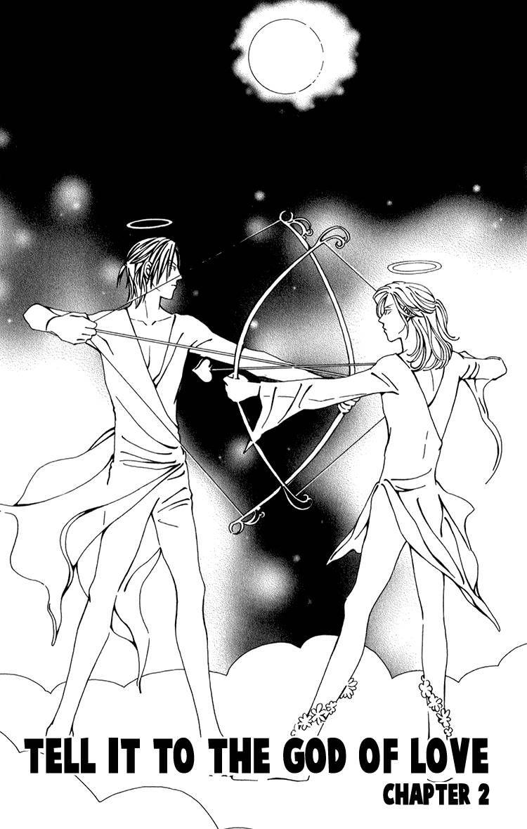 Renai no Kamisama ni Ie 2 Page 1