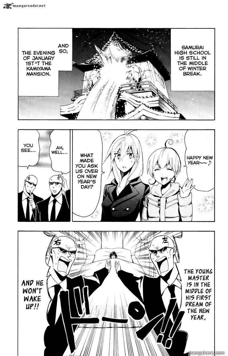Samurai High School 22 Page 2