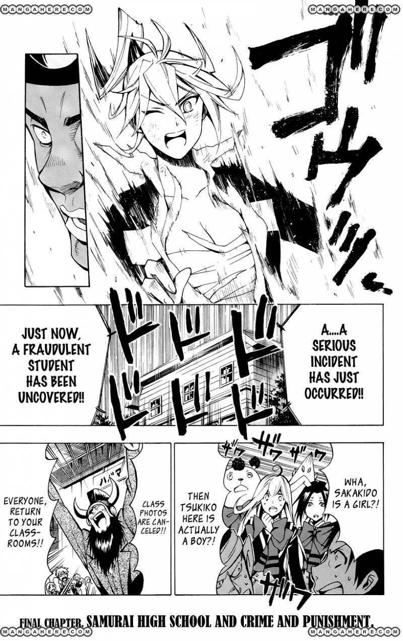 Samurai High School 25 Page 2