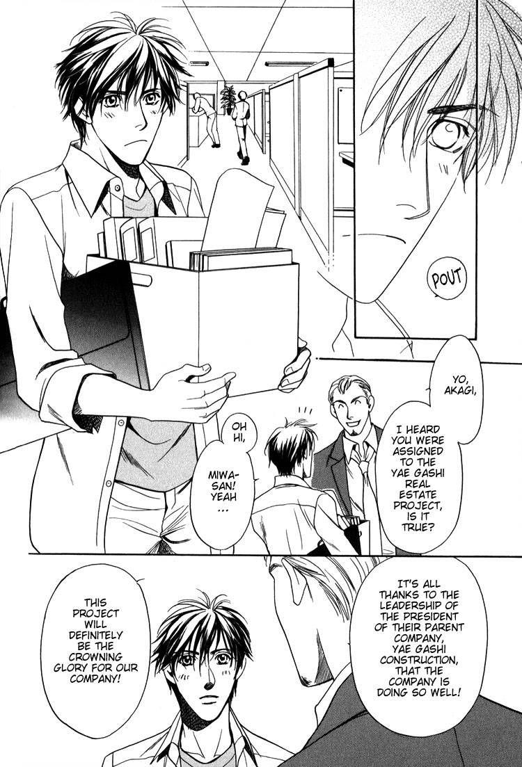 Kodou no Yokan - Vital Zero 3 Page 2