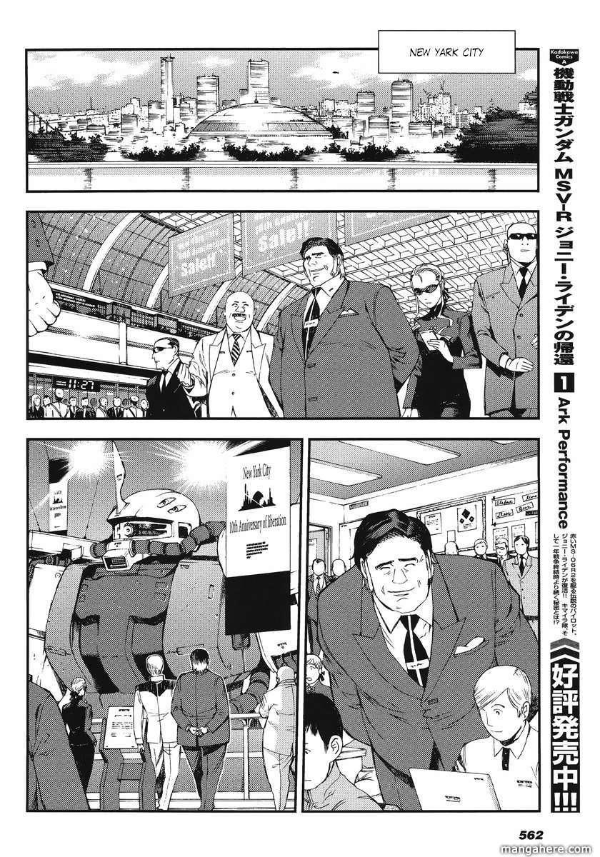 Kidou Senshi Gundam MSV-R: Johnny Ridden no Kikan 9 Page 2