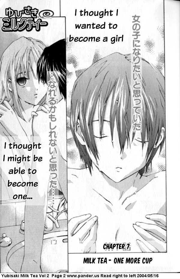 Yubisaki Milk Tea 7 Page 2