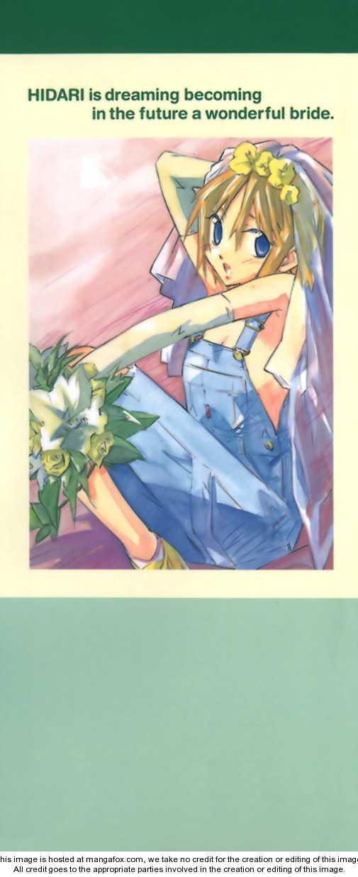 Yubisaki Milk Tea 41 Page 2