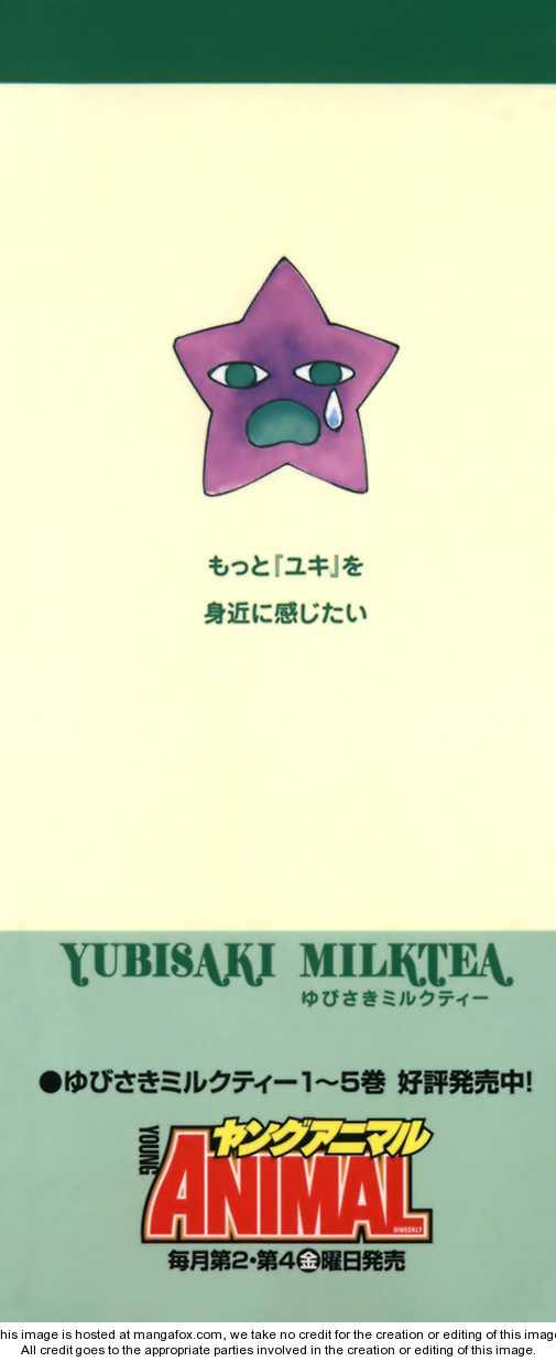 Yubisaki Milk Tea 41 Page 3