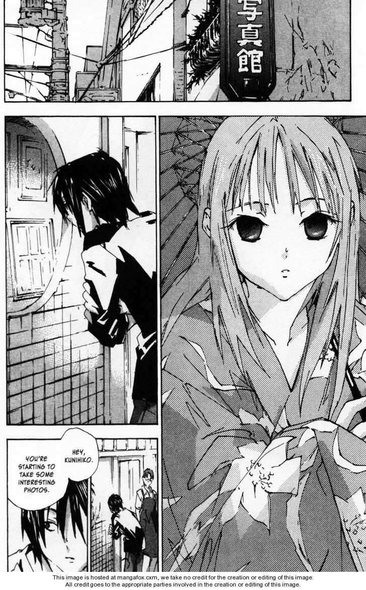 Yubisaki Milk Tea 47 Page 2