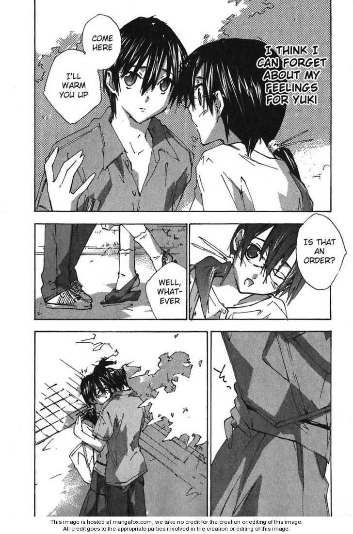 Yubisaki Milk Tea 48 Page 2