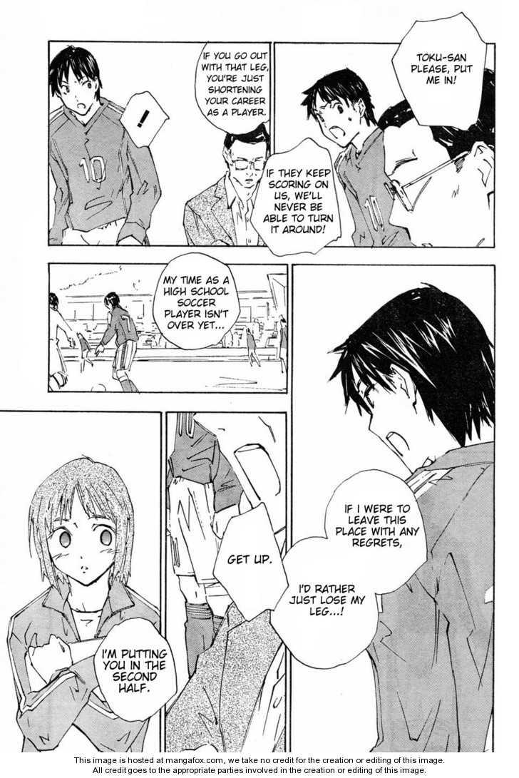 Yubisaki Milk Tea 68 Page 3