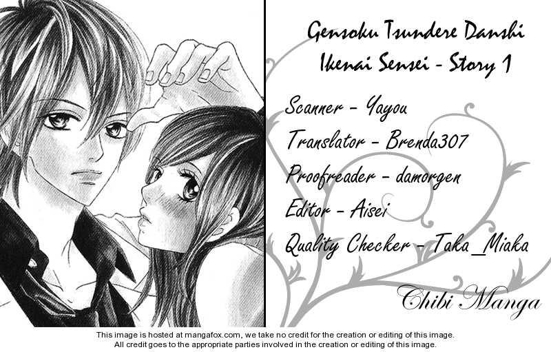 Gensoku Tsundere Danshi Ikenai Sensei 1 Page 2