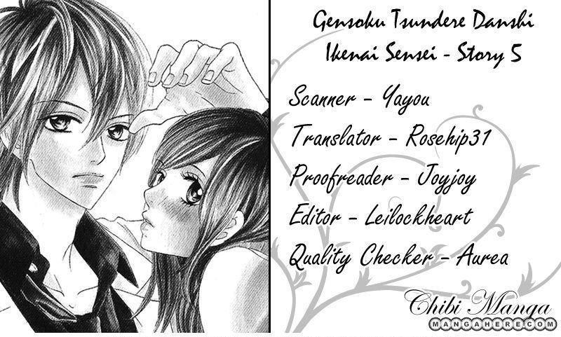 Gensoku Tsundere Danshi Ikenai Sensei 5 Page 1