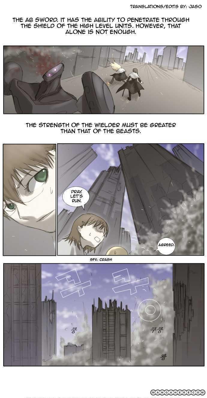 Knight Run 5 Page 1