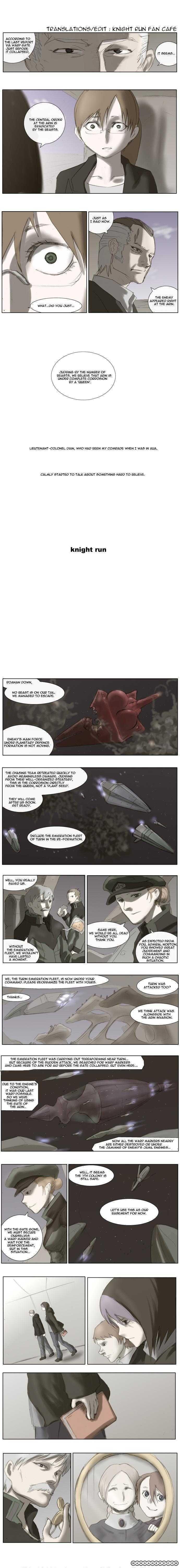 Knight Run 14 Page 1