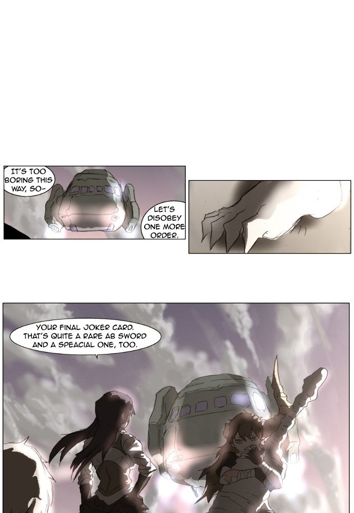 Knight Run 146 Page 1