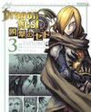 Dragon Nest: Shungeki no Sedo