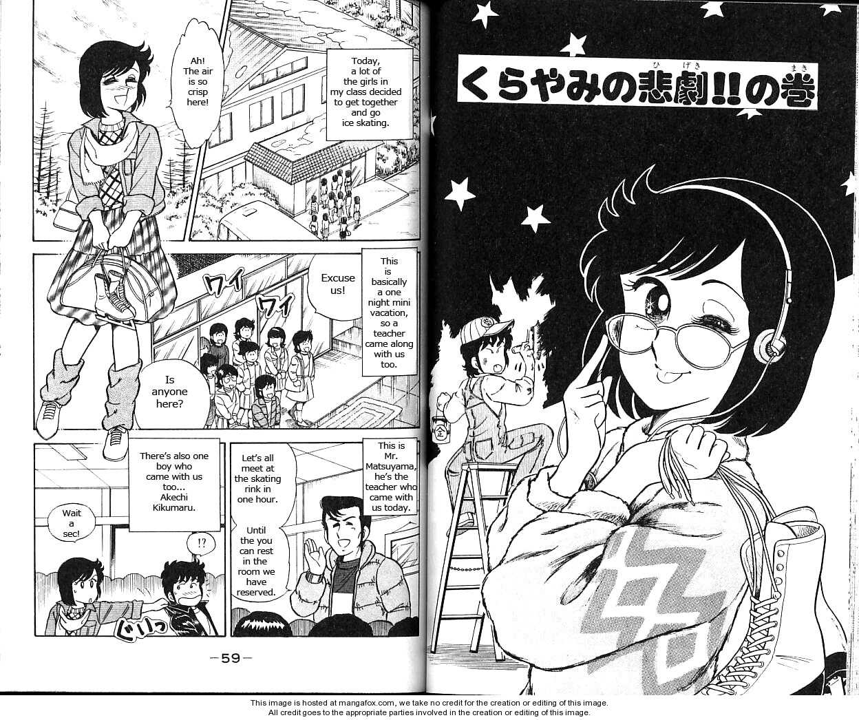 Heart Catch Izumi-chan 3 Page 1