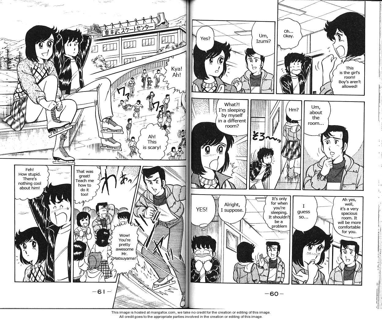 Heart Catch Izumi-chan 3 Page 2