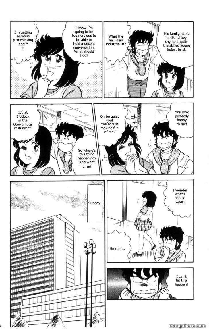 Heart Catch Izumi-chan 9 Page 3