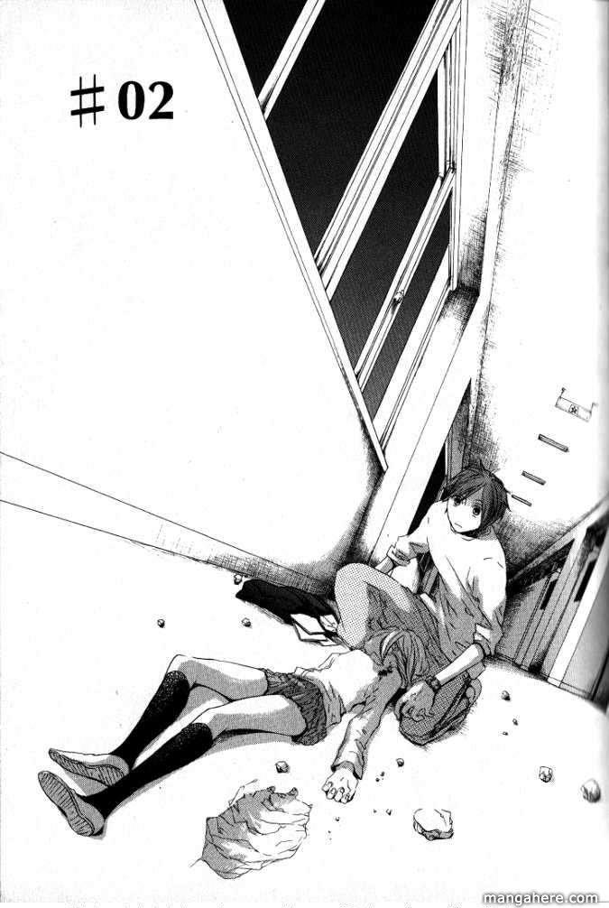 Bokura no Kiseki 2 Page 2