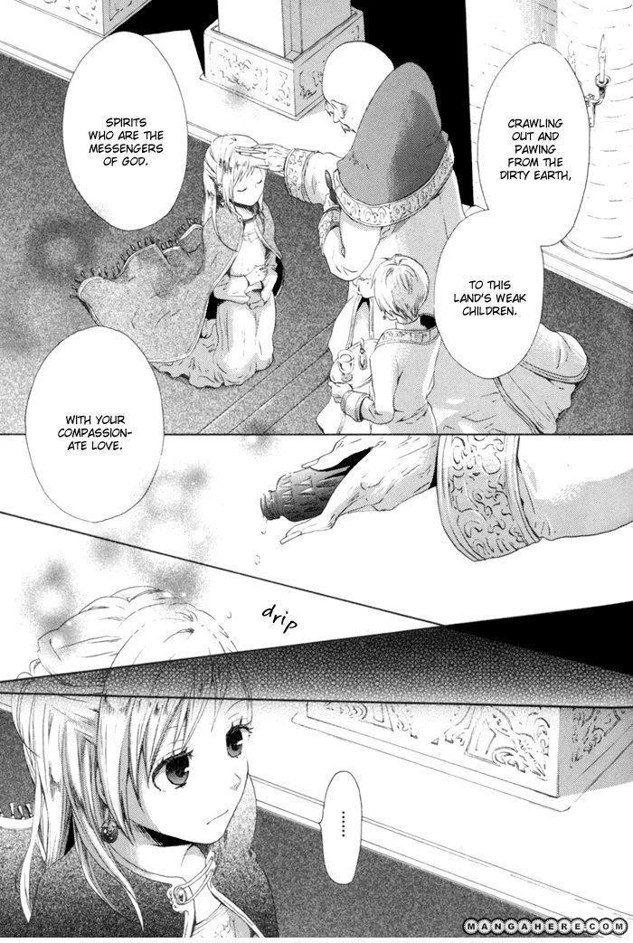 Bokura no Kiseki 3 Page 2