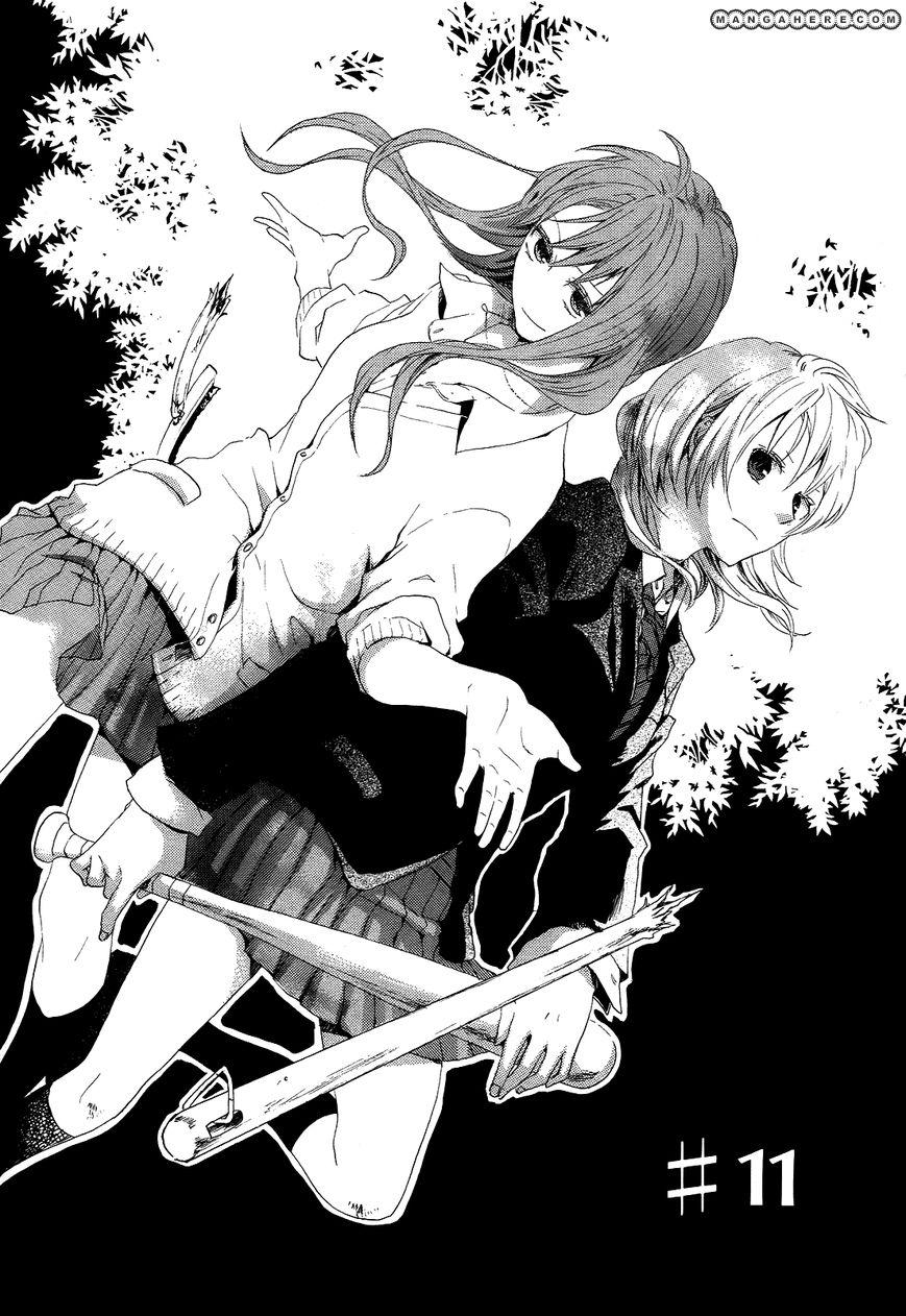 Bokura no Kiseki 11 Page 3