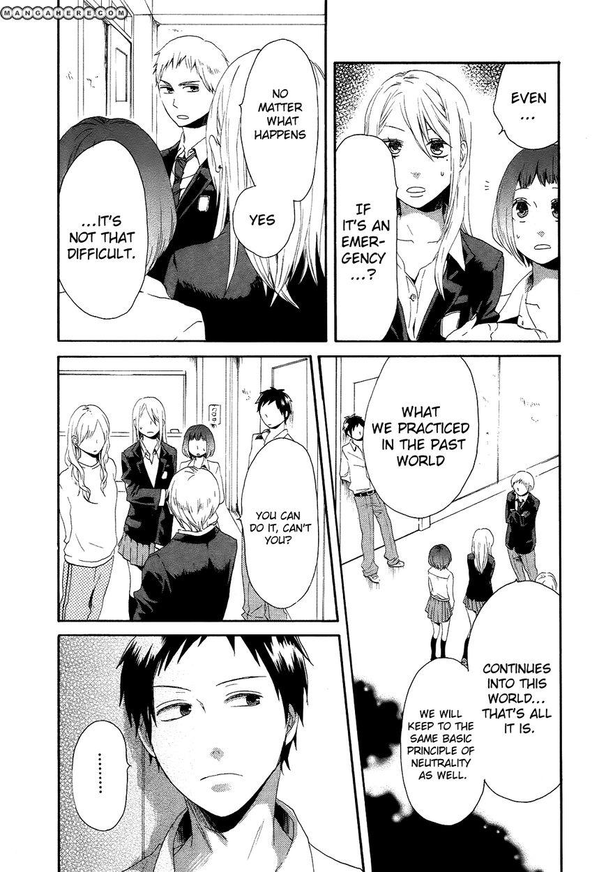 Bokura no Kiseki 11 Page 4