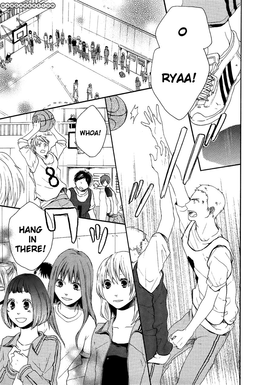 Bokura no Kiseki 12 Page 3